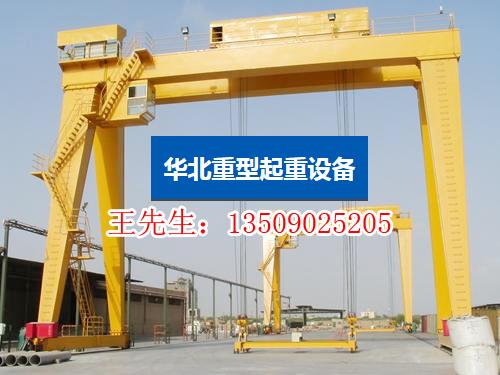 起重设备专业供应商 石排起重机