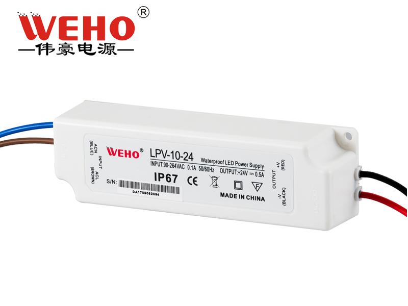 LED防水开关电源 LPV-10-24E小体积防水开关电源