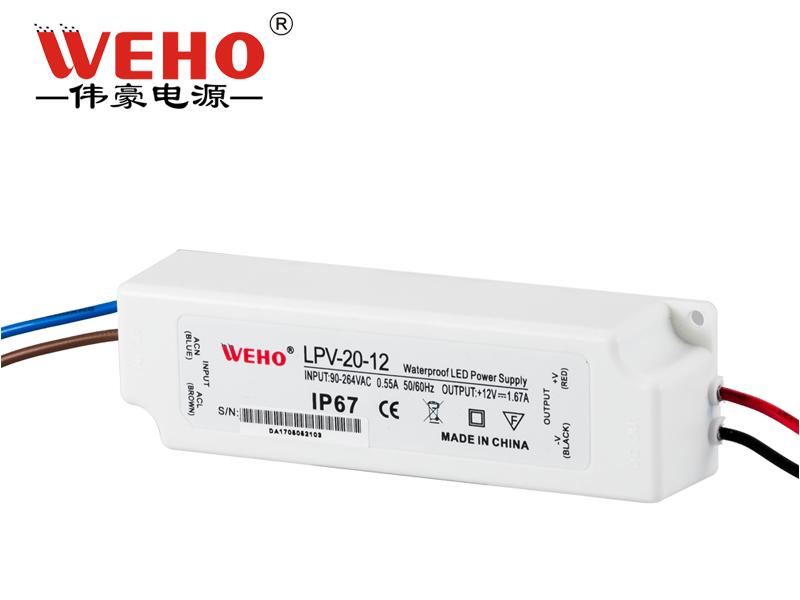 伟豪防水小体积20W开关电源LPV-20-12直流电源