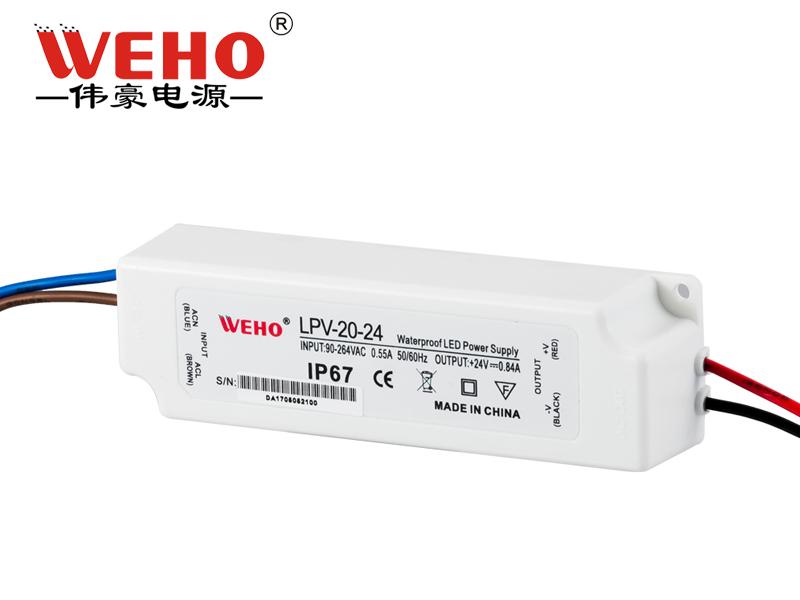 伟豪LED防水开关电源小体积防水开关电源LPV-20-24
