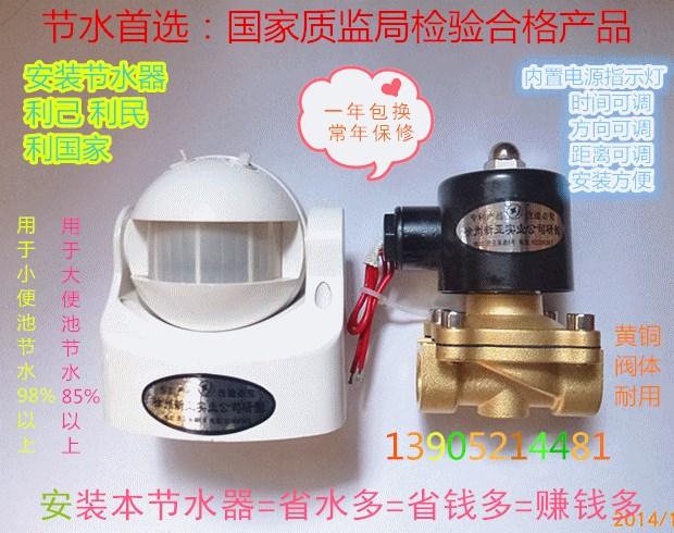 新亞公司供應各種廁所節水器節水效果好,壽命長安裝簡單調整方便