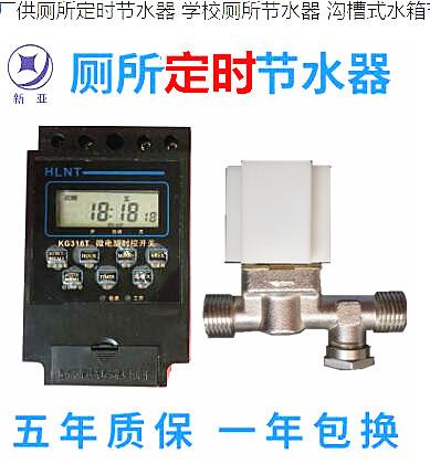 徐州品牌好的高效定時節水器價格 全銅鍍鉻水龍頭品牌