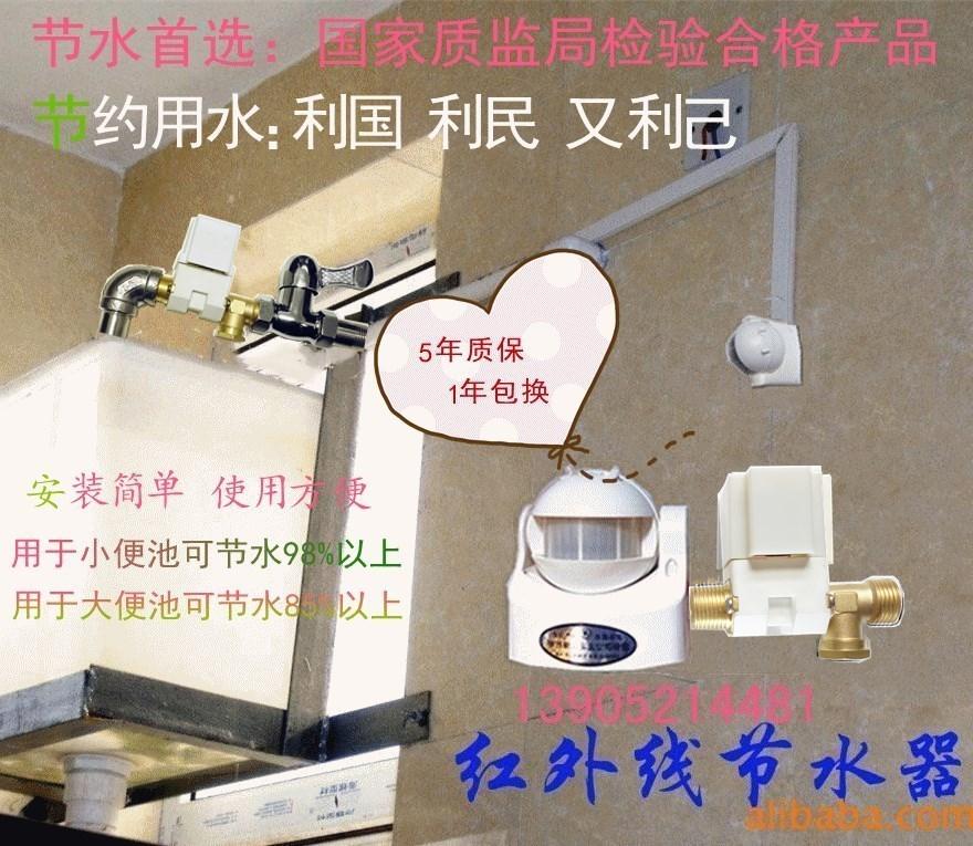 紅外感應沖水器閥價格-徐州新亞實業節水器怎么樣