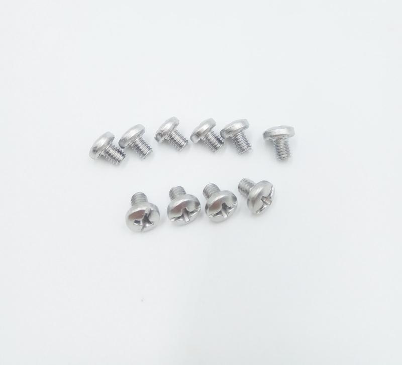 廣東五金工具-智盛聯五金不銹鋼機械螺絲釘要怎么買