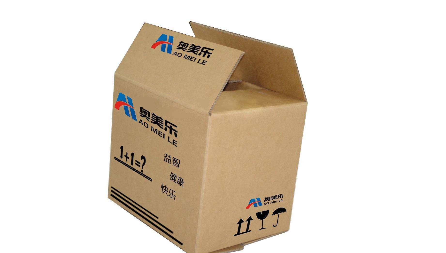 专业生产通用包装纸箱-买高质量的纸箱,就到君明包装材料