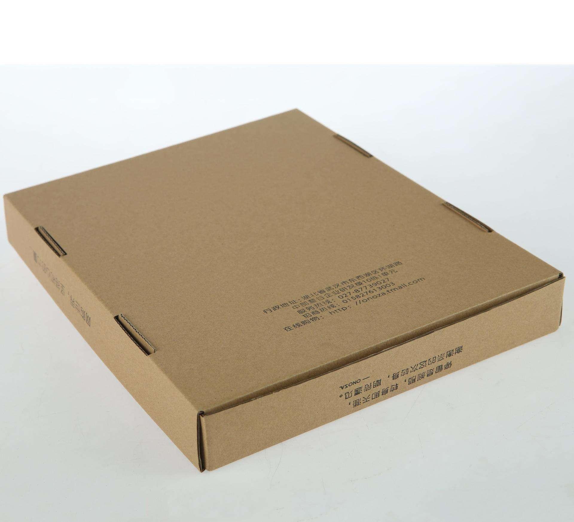 上海地区可靠的包装纸盒 上海包装纸盒