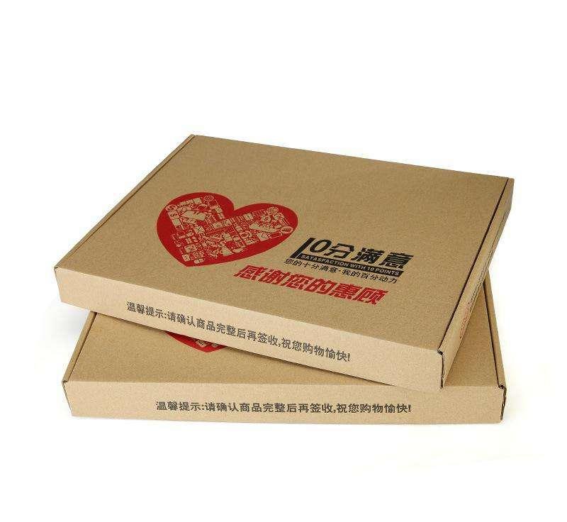 上海市哪里有供应优惠的服装包装纸盒——江苏周转箱出售
