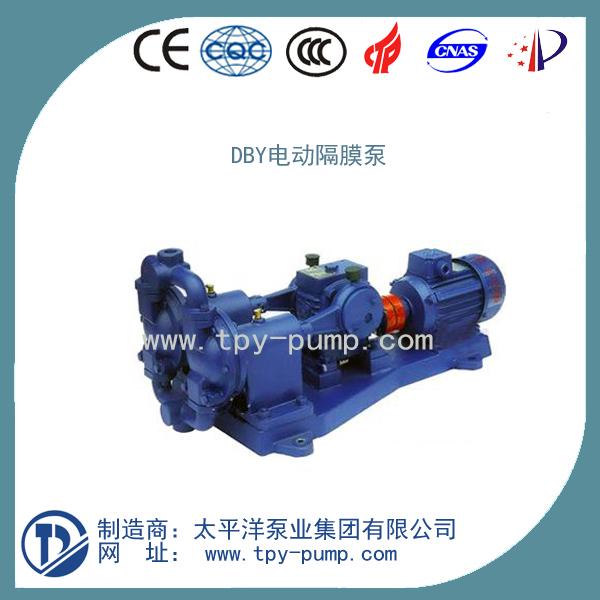 隔膜泵_电动隔膜泵_气动隔膜泵_上海隔膜泵厂家