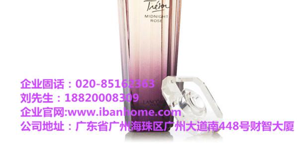 广东正品香水代理/正品香水代理/植荣商贸