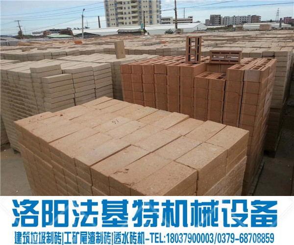 建筑垃圾制砖