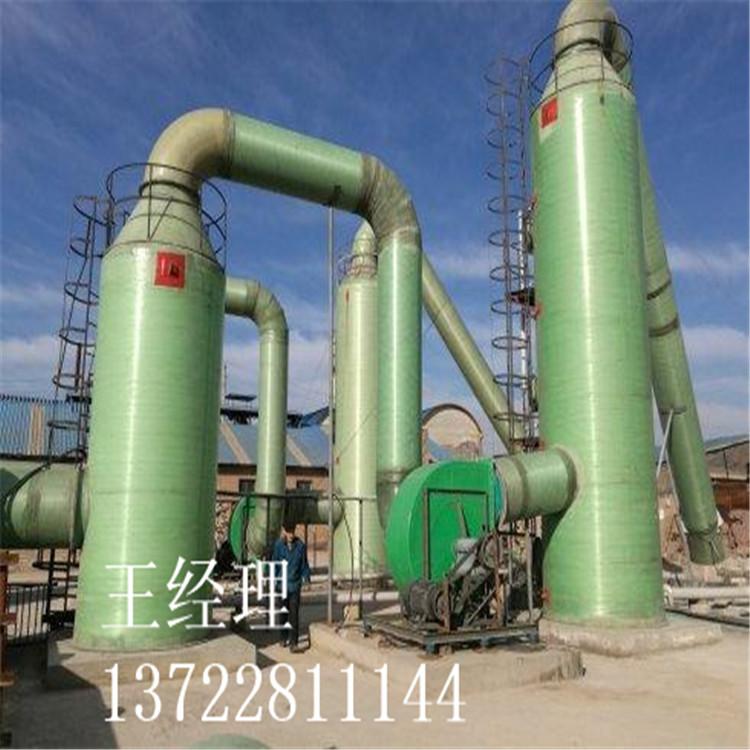 玻璃钢脱硫塔@上犹县化工厂锅炉除尘脱硫塔成套设备-华夏实业