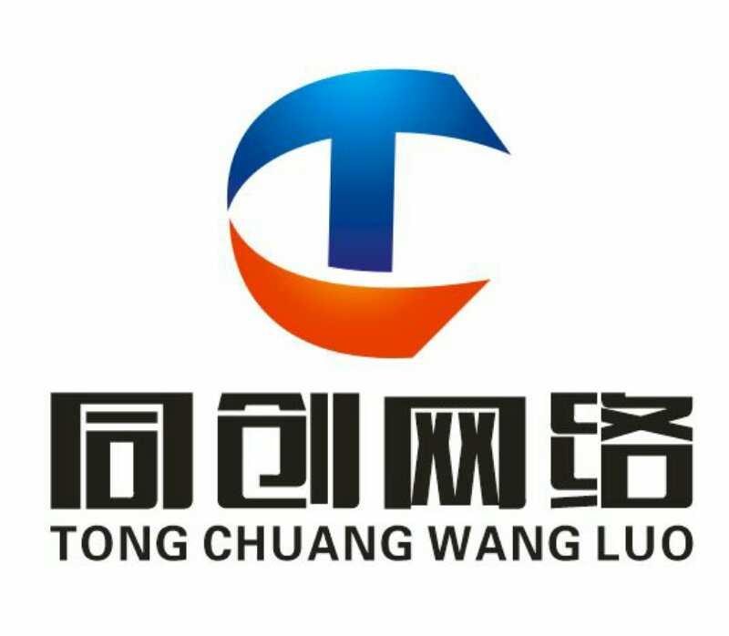 关键词优化排名-郑州可信赖的关键词排名服务商