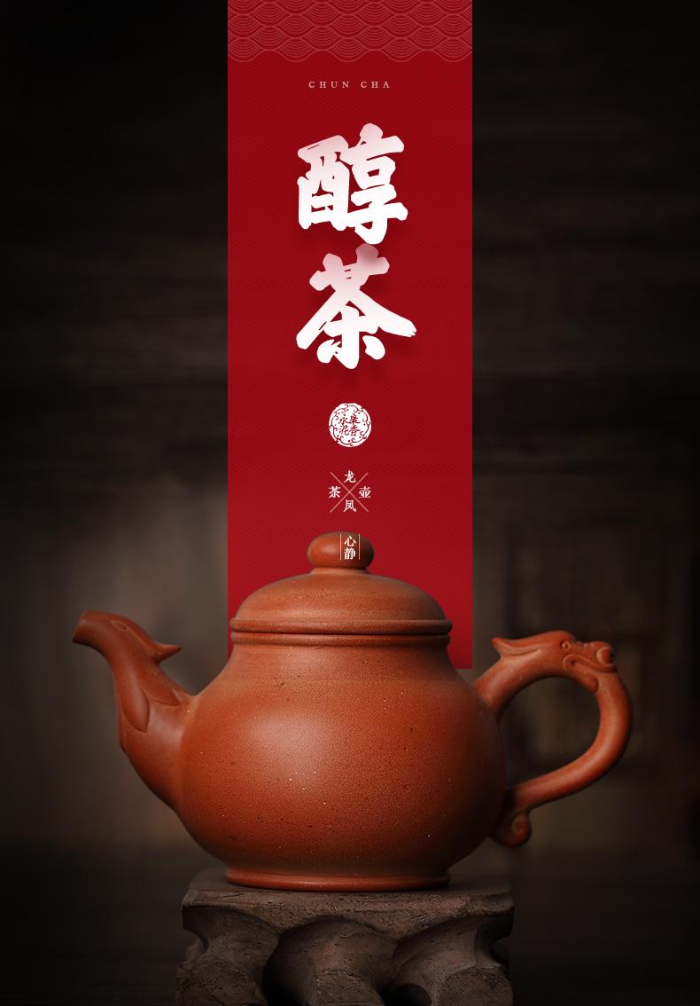 茶壶批发价格_高品质的茶壶哪里买