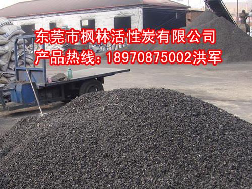 椰壳活性炭,东莞枫林,净水椰壳活性碳,吸附效果强 碘值高