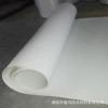 非沥青基自粘胶膜防水材料建筑专用厂家直销