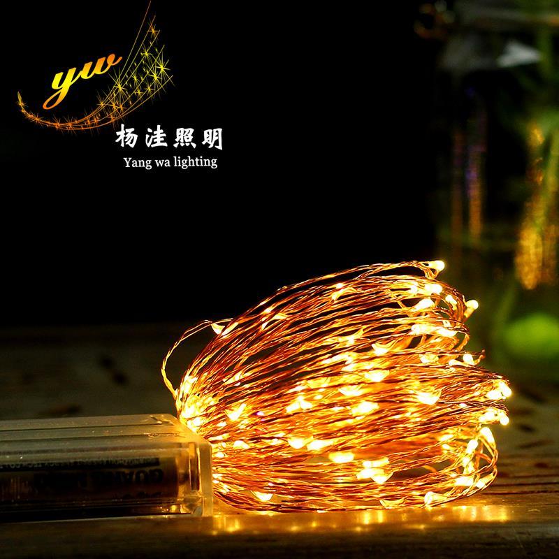 电池盒铜线灯串led创意圣诞节日工艺品装饰春节彩灯串