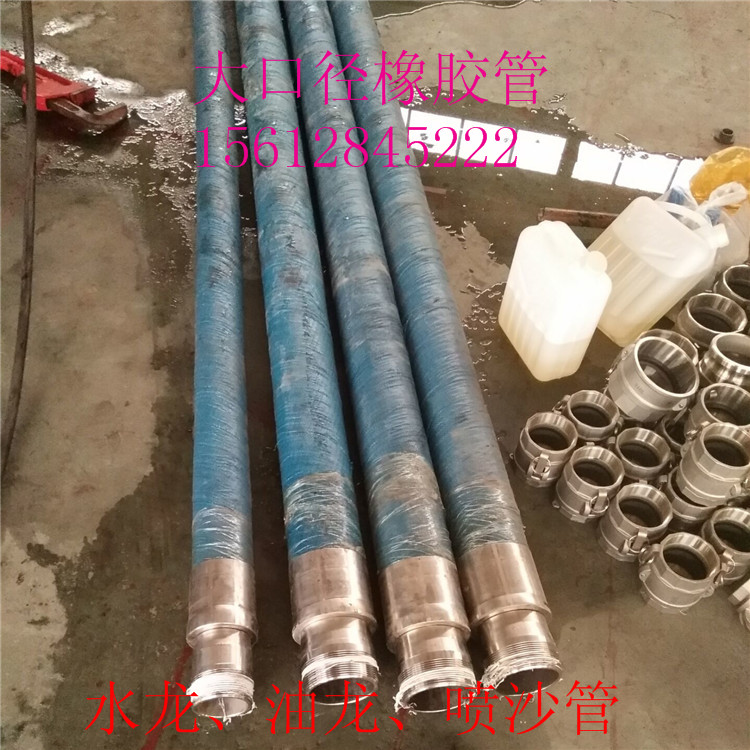 钢丝骨架埋吸管——为您提供耐用的大口径橡胶管资讯