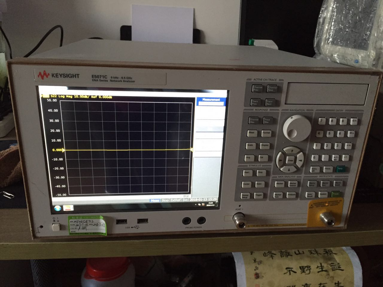 【上海哪里现货出售安捷伦网络分析仪E5071C 推荐普尼】