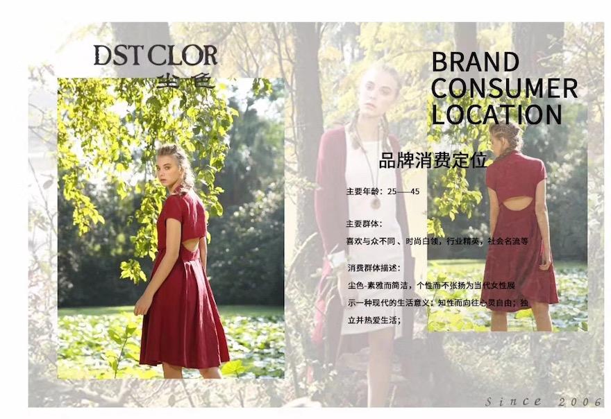 供應廣州超值的女裝-廣安女裝品牌有哪些