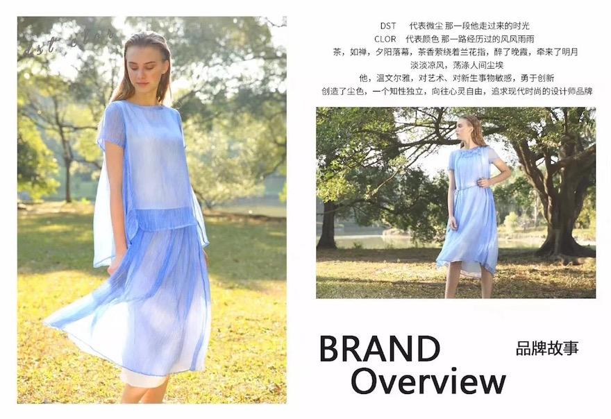 广东哪家尘色夏装供应商好-品牌折扣女装