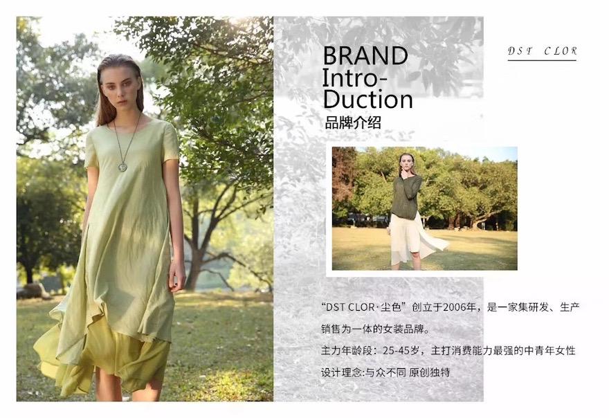 广州质量好的尘色夏装批发出售,品牌折扣店加盟价格