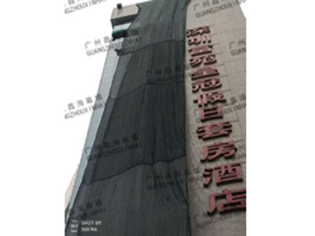 专业外墙防水补漏/外墙瓷砖修补维修