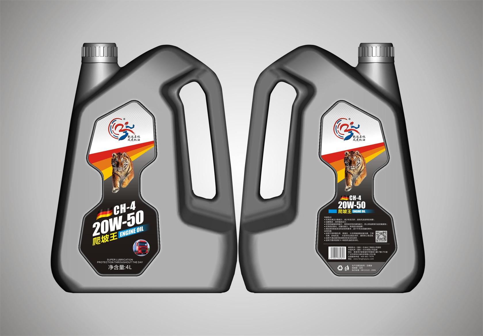 關于柴機油的知識及選用辦法-想買高質量的風虎柴機油CH-4銀罐,就來風虎石油