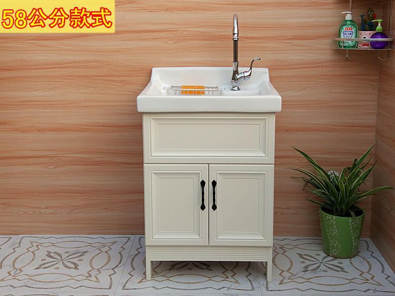 西安洗衣柜专业供应|延安洗衣柜