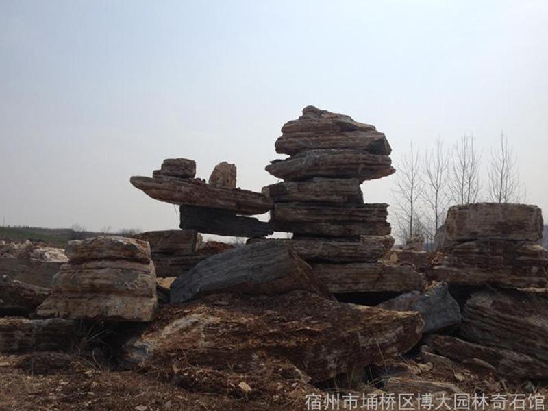 安徽千层石-宿州知名千层石厂推荐