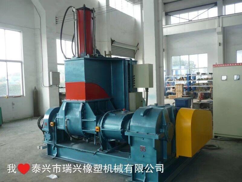 强力加压翻转式密炼机供应厂家-瑞兴橡机提供优惠的强力加压翻转式