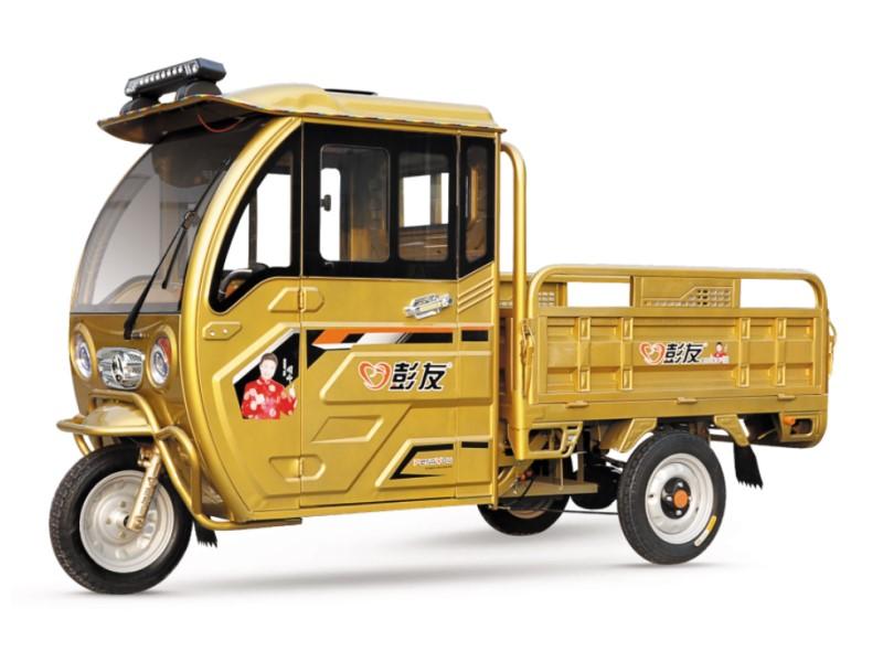 彭友车业-口碑好的电动三轮车供货商——如何选购电动三轮车