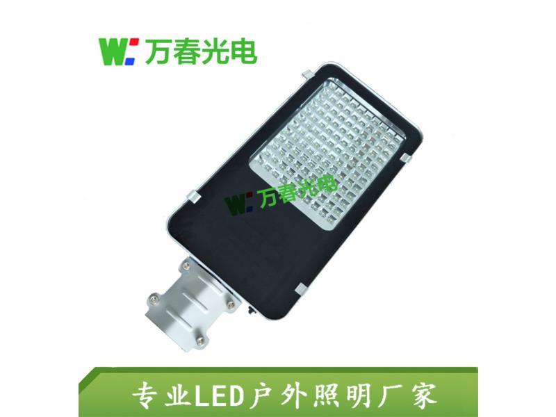 锂控一体led太阳能灯头