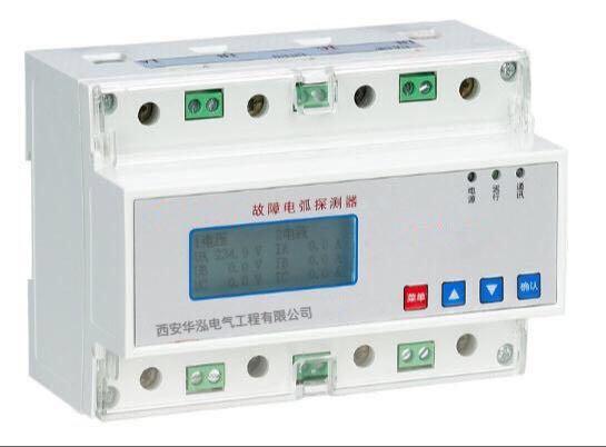 LN6A-50A厂家直销故障电弧探测器