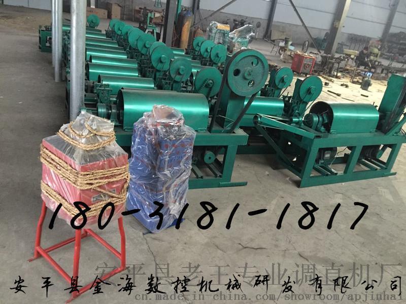 知名厂家衡水小型铁丝调直机价格-河北金海供应