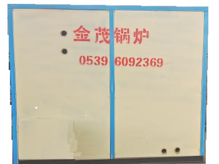 金茂节能设备_质量好的供暖锅炉提供商|威海供暖锅炉
