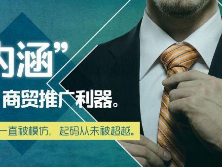想找名声好的漯河网站建设就选巩义同创网络-网站建设公司