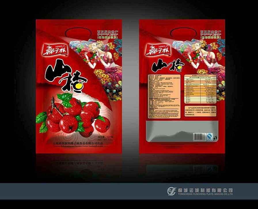 【来这就对了】山东食品包装袋厂家青州面条大米包装袋批发价格