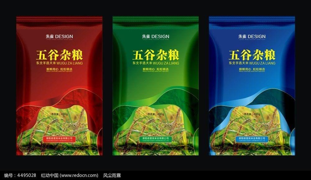 【青州高温蒸煮袋】还属【永凯】棒!自动包装卷材批发//青州多