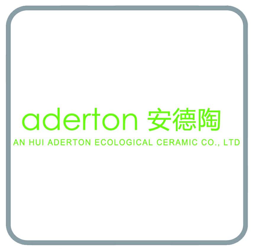 安徽安德陶生态陶瓷有限公司
