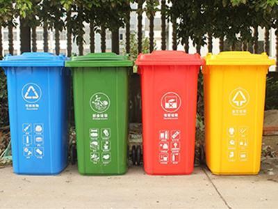 塑料垃圾箱批发_安庆哪里有供应实用的塑料垃圾箱