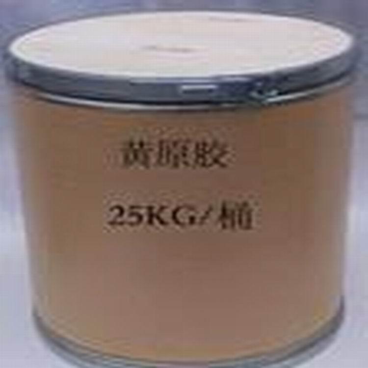 河北声誉好的黄原胶供应商-云南黄原胶