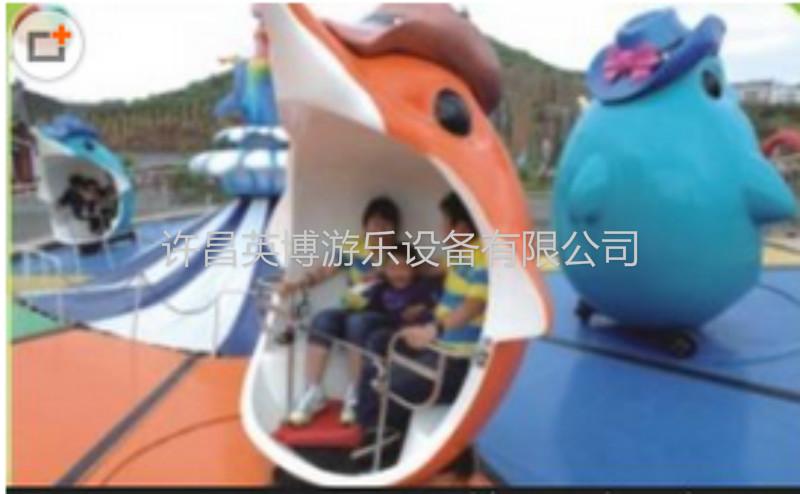 许昌美人鱼游乐设备价格——海马精灵游乐设备价格