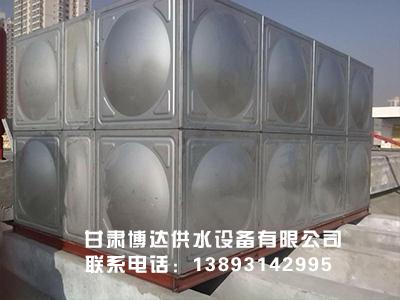甘肃专业不锈钢水箱厂家——陇南空气能水箱