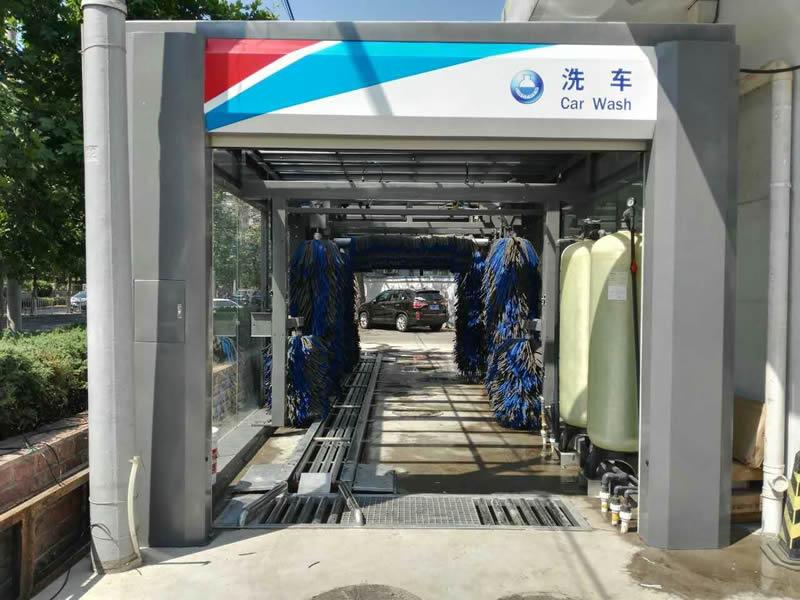全自动洗车设备
