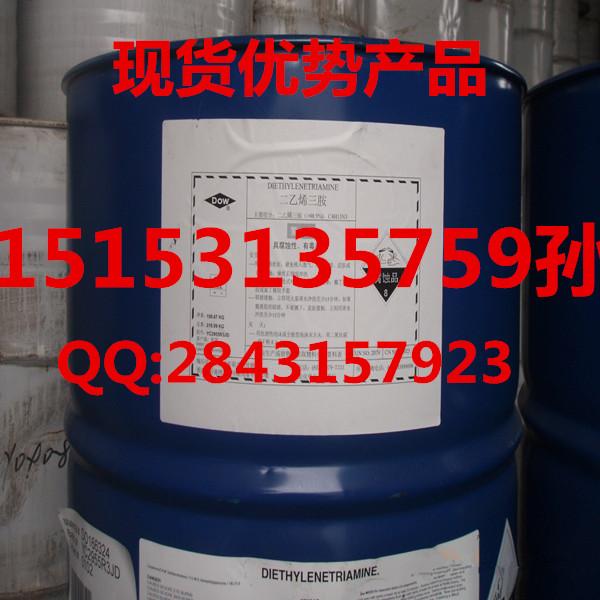 美国亨斯迈原装二乙烯三胺 大量现货优势价格出库