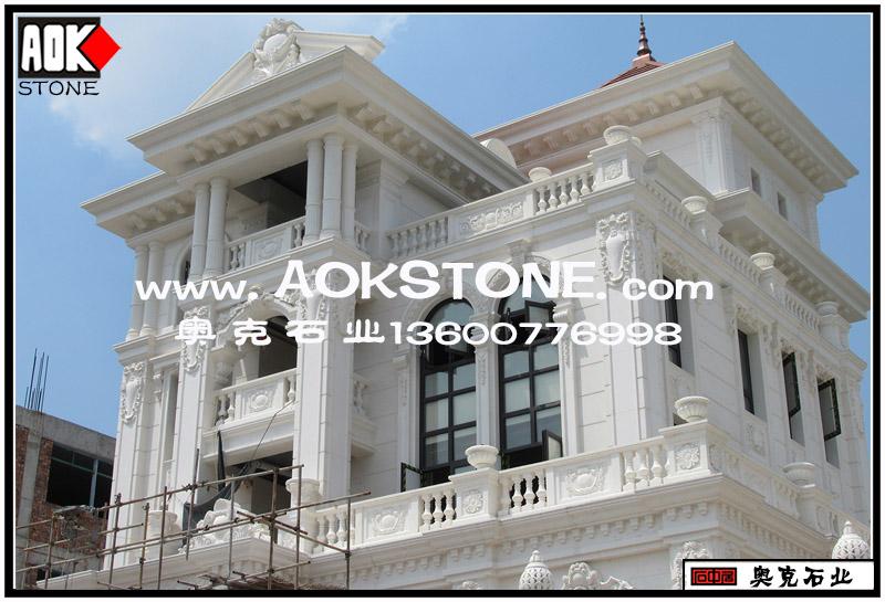 专业的大理石别墅幕墙石材-福建性价比高的大理石
