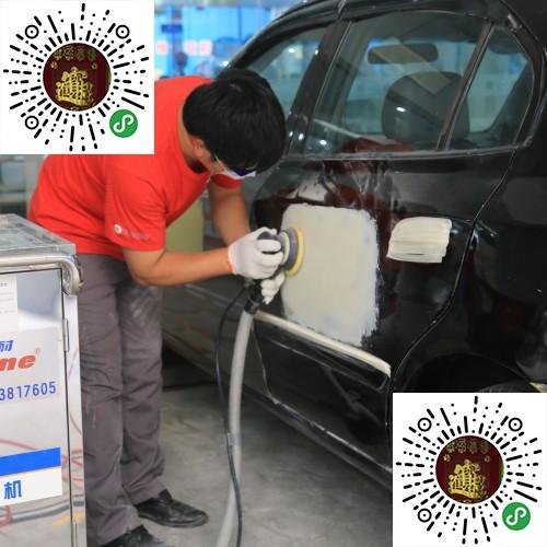 汽车维修浙江哪里有 高质量的汽车维修美容钣金喷漆