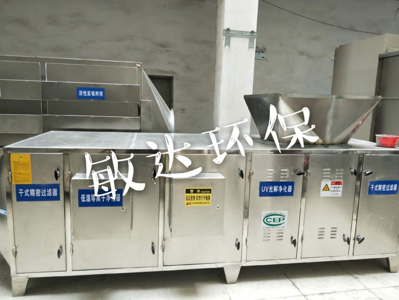廠家***等離子除臭設備,一體機環保設備等凈化設備