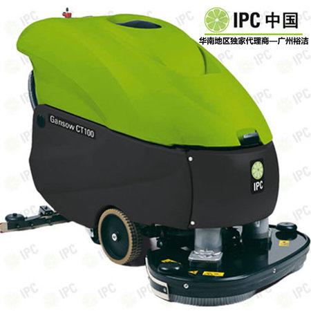 裕洁清洁用品专业提供清洁设备_岳阳洗地机直销