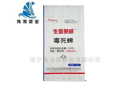 贵州药肥包装袋 买价位合理的塑料编织袋,就到伟涛塑业